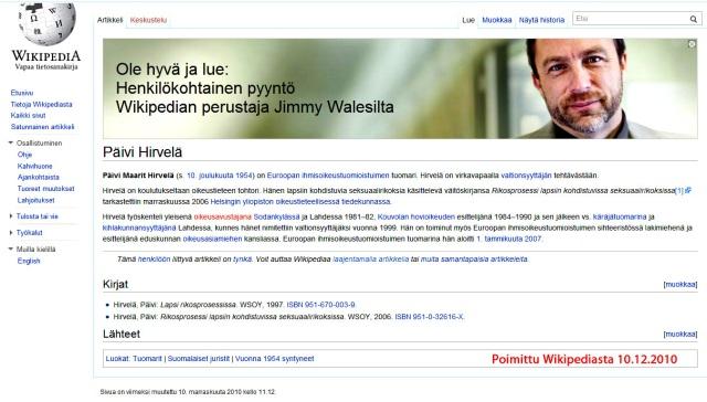 Wikipedian artikkeli Päivi Hirvelästä 10.12.2010